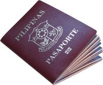 Philippine_e-passport