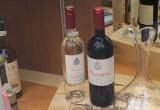 Blockchain provides digital identity of wine provenance