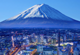 Digital ID in Japan to be powered by blockchain technology