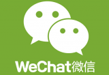 China digital ID program to be powered by WeChat social media app