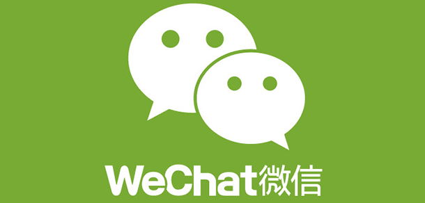 China digital ID push relies on popular WeChat social media app