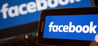 Facebook facial recognition lawsuit date pushed back from July